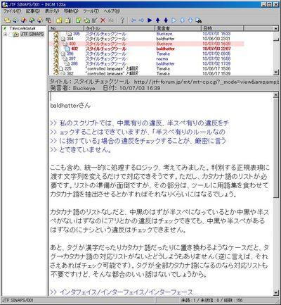 20100704_jtfsinaps_3